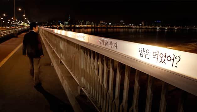 Como uma campanha publicitária reduziu 85% da taxa de suicídios na Coréia do Sul 3