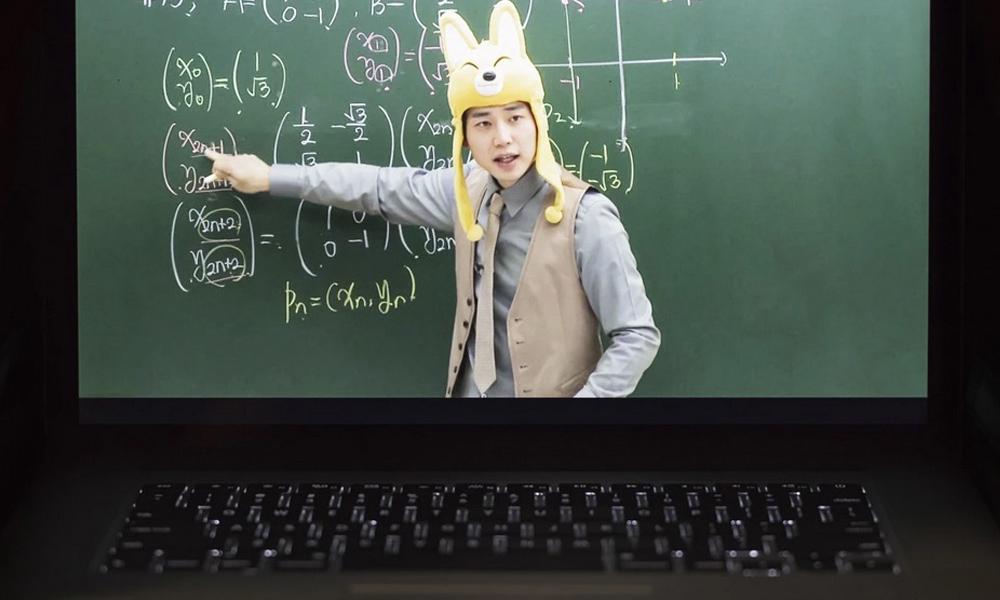 Melhores professores chegam a faturar milhões por ano na Coreia do Sul 1