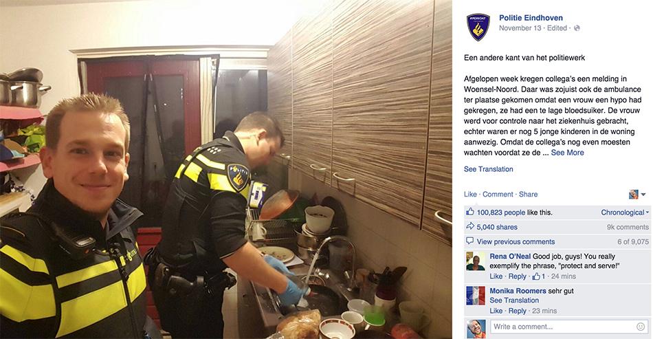 policial_gentil
