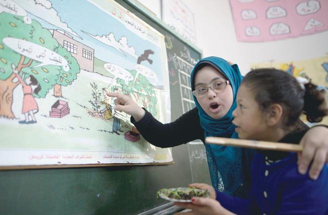 Ela é a primeira professora com Síndrome de Down da Faixa de Gaza 5