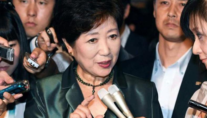 Governadora de Tóquio reduz salário pela metade para salvar dinheiro dos contribuintes 1