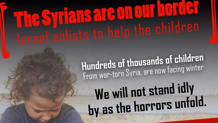 Israelenses arrecadam quase 1 milhão de reais em 3 dias para ajudar crianças sírias 2