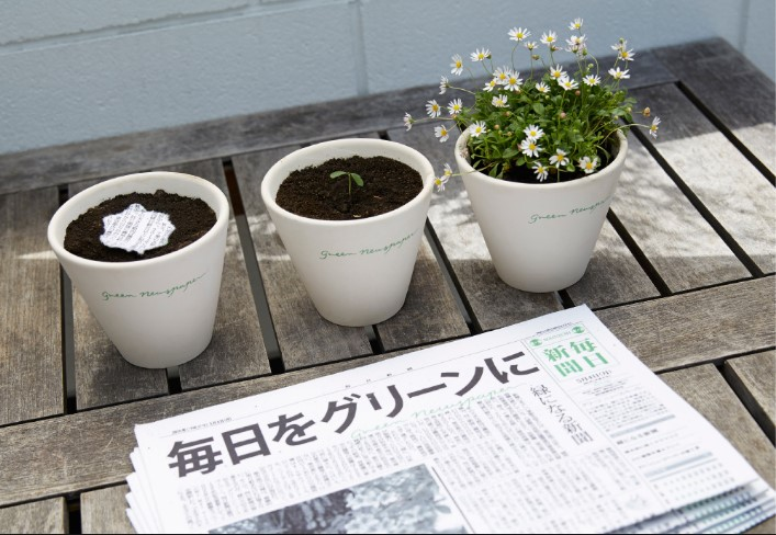 Plante este jornal japonês que ele irá florescer 2