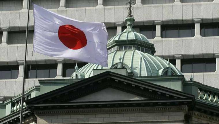 Japão dará desconto em impostos para empresa que aumentar salário dos funcionários 3