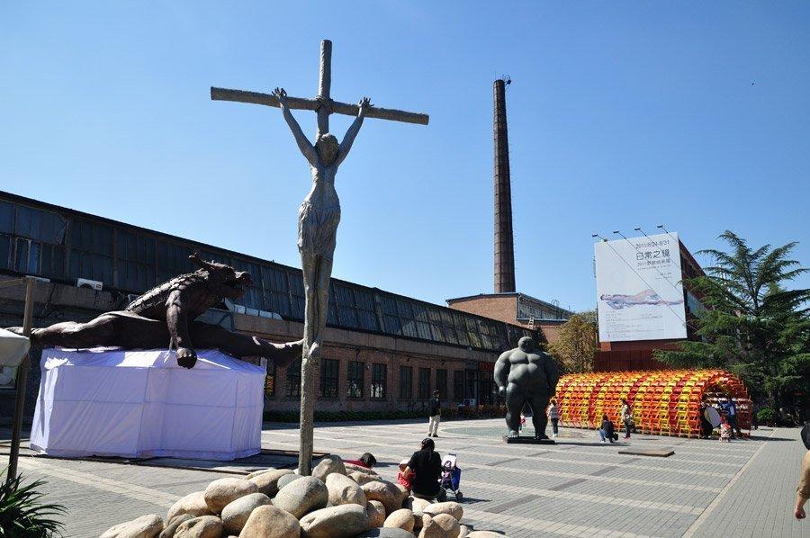 Pequim vai transformar fábricas abandonadas em museus, bibliotecas e galerias de arte 3