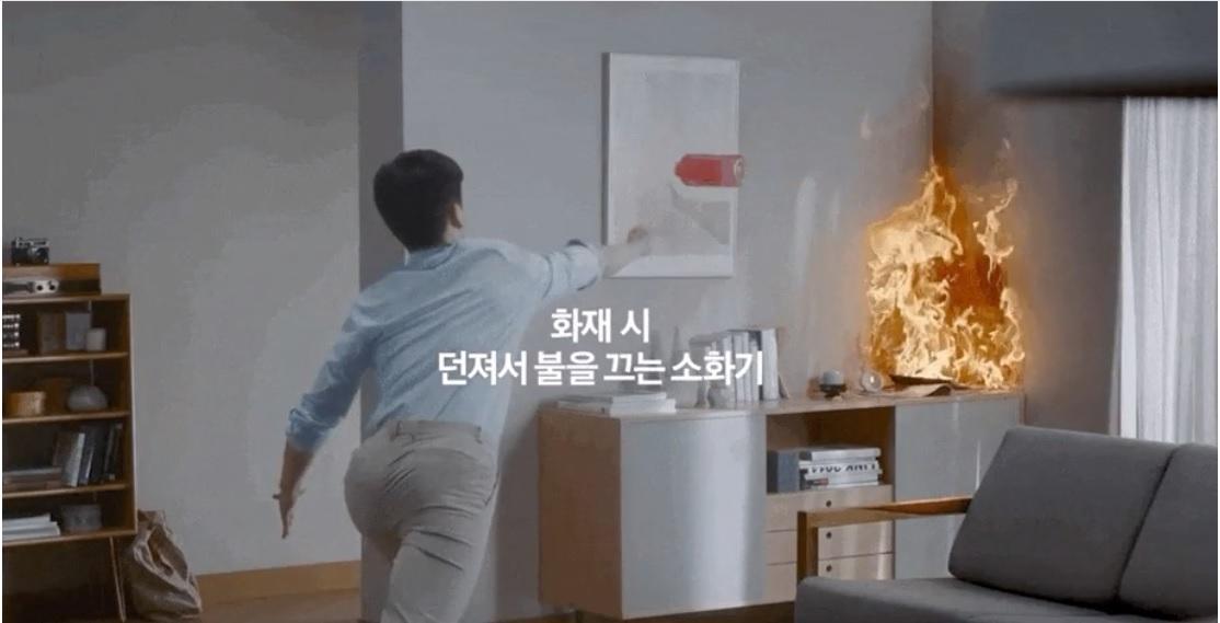 Samsung cria estiloso vaso de flores que apaga incêndios ao ser arremessado