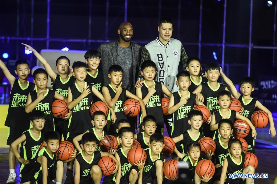 Kobe Bryant fundação de apoio jovens basquete