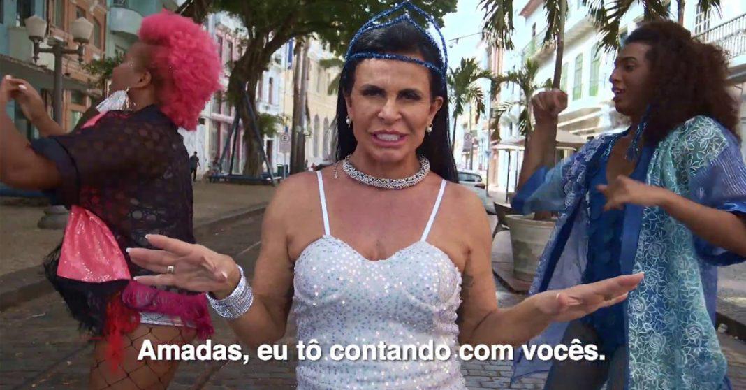 """Gretchen estrela campanha contra assédio no Carnaval: """"Manual Para Não Ser Babaca""""; veja o vídeo 1"""