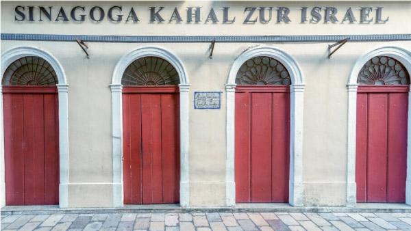 sinagoga rua do bom jesus