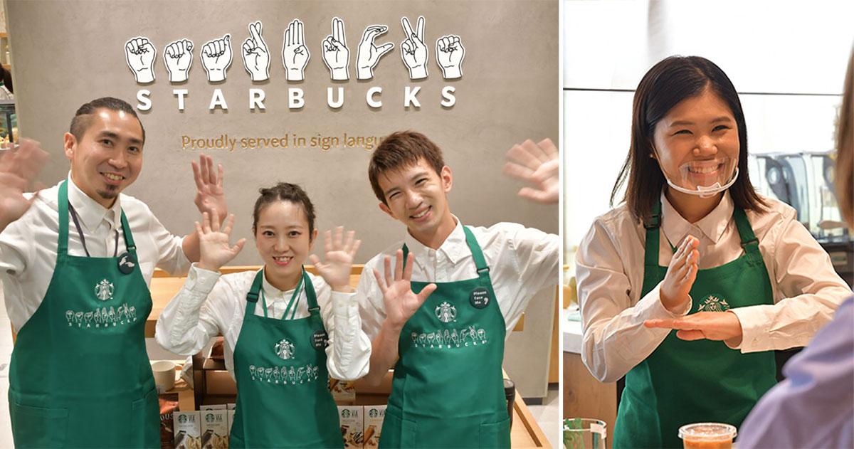 Starbucks inaugura primeira loja com atendimento em língua de sinais no Japão 2