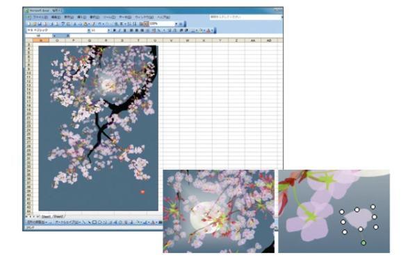 Criação de imagem no Excel
