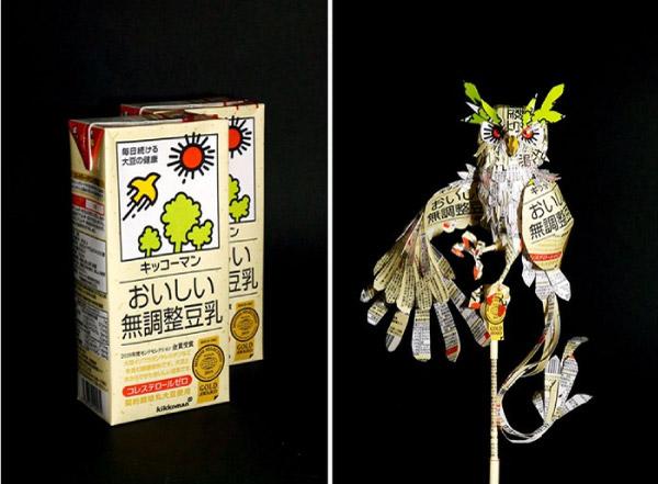 caixa de Harukuru