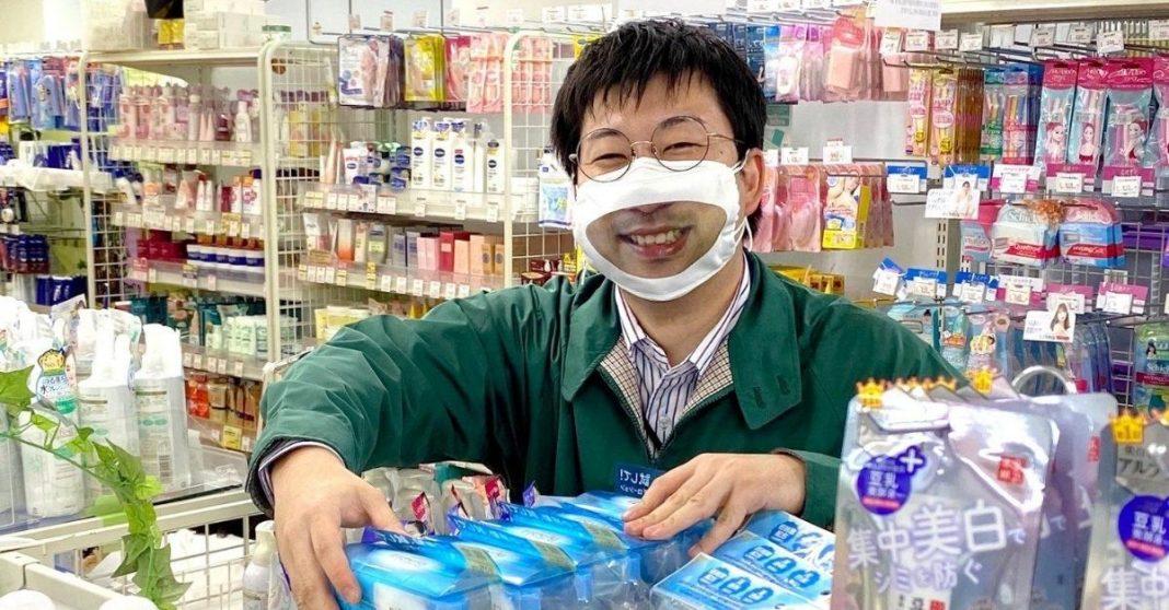loja japonesa mascara de sorriso