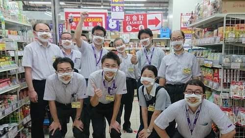 mascara de sorriso loja japonesa 1
