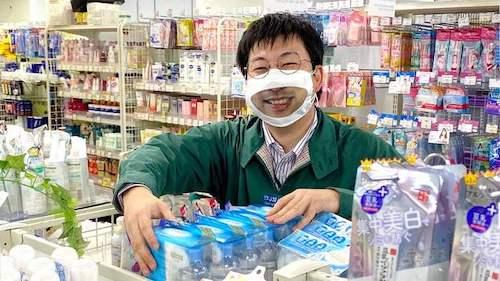 mascara de sorriso loja japonesa 2