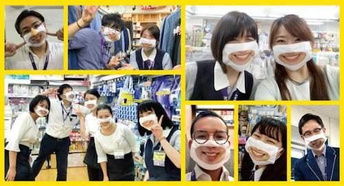 mascara de sorriso loja japonesa 3