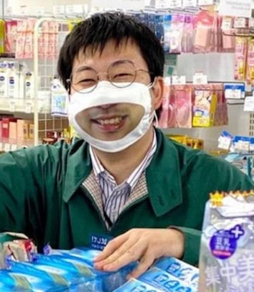 mascara de sorriso loja japonesa 6