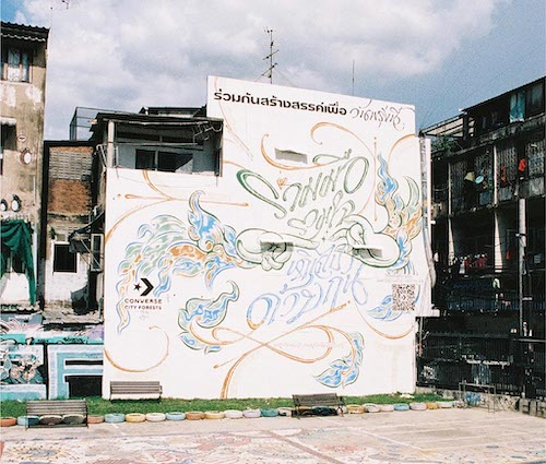 mural ecologico sp 4
