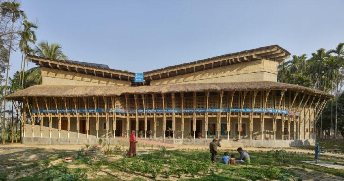 Centro Anandaloy