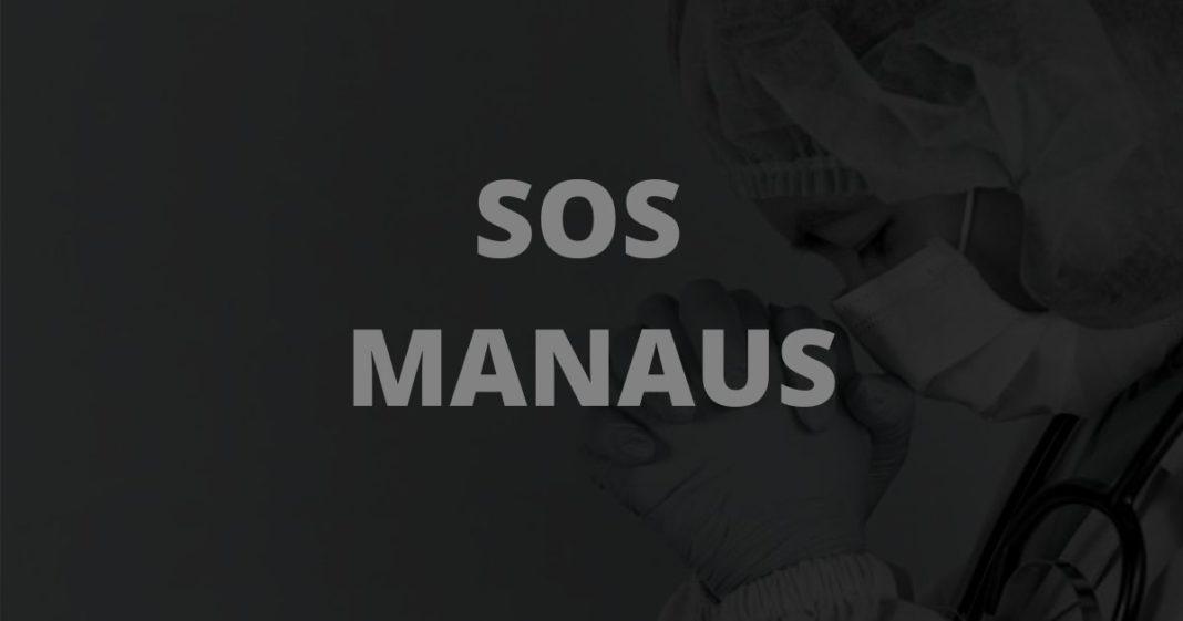 Vaquinha para levar oxigênio para Manaus: saiba como contribuir 2