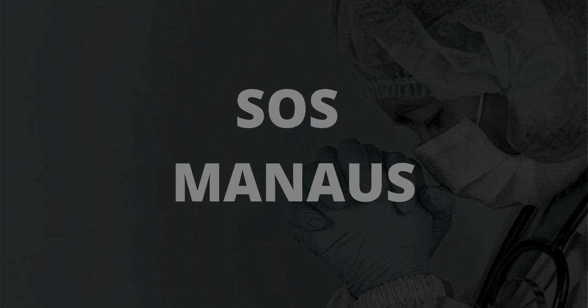 Vaquinha para levar oxigênio para Manaus: saiba como contribuir 1