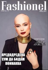 mulher careca capa revista Fashionel